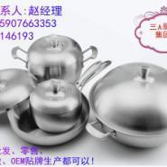 供应304不锈钢锅新兴县不锈钢厂家 复合底烹饪汤锅具18-24CM