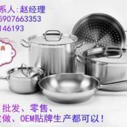 供应欧式不锈钢锻造复合底汤炖锅24cm 新兴县不锈钢锅供应商机