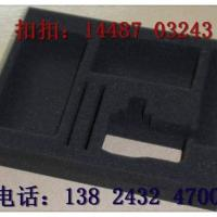 MP3播放器海棉内衬包装盒