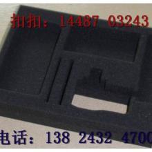 MP3播放器海绵内胆包装盒MP4播放器海棉内衬包装辅助物批发