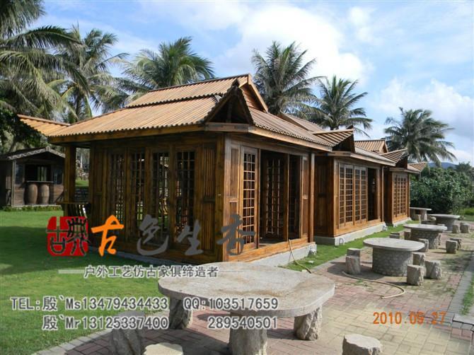 供应高温碳化防腐木实木木屋