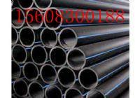 黔江)钢丝网骨架复合管生产厂家#钢丝网管型号50-500报价