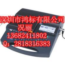 供应MAXLm-390A套管打标机LM-390A批发