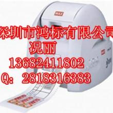 供应彩贴机耗材贴纸MAX Bepop自动割字机CPM-100HC图片