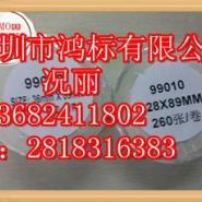 DYMO标签纸99010电力安防图片