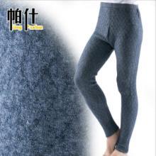 三层加厚羊绒裤男士保暖裤中老年男款全羊毛裤冬针织羊毛棉裤正品