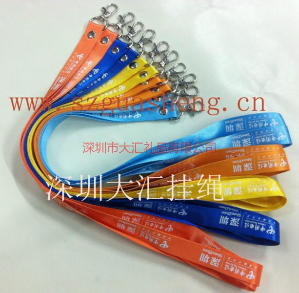 供应中国联通手机挂绳