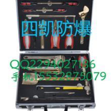 供应防爆油运维护专用工具防爆组合工具