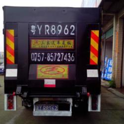 供應高明貨車尾板生産廠家