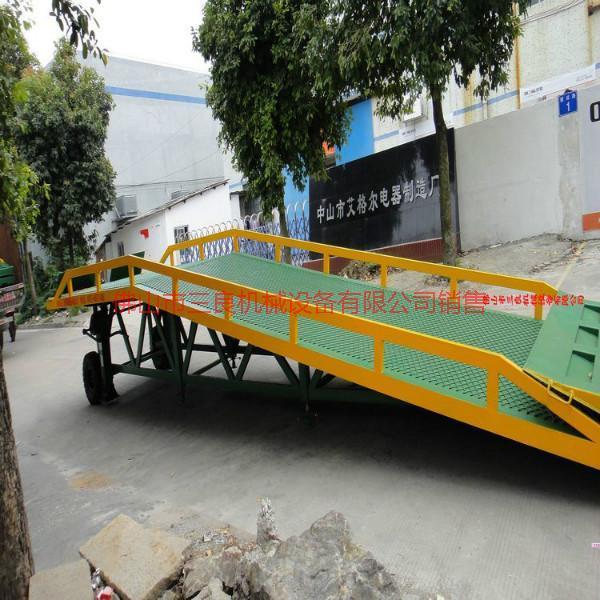 供应广州花都叉车可移动式登车桥10T厂家直销
