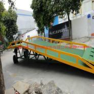 广州花都叉车可移动式登车桥10T图片