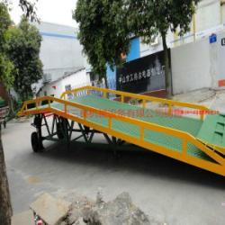 供应广州花都叉车可移動式登車橋10T厂家直销
