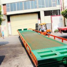 供应广州黄埔移动式登车桥现货供应服务