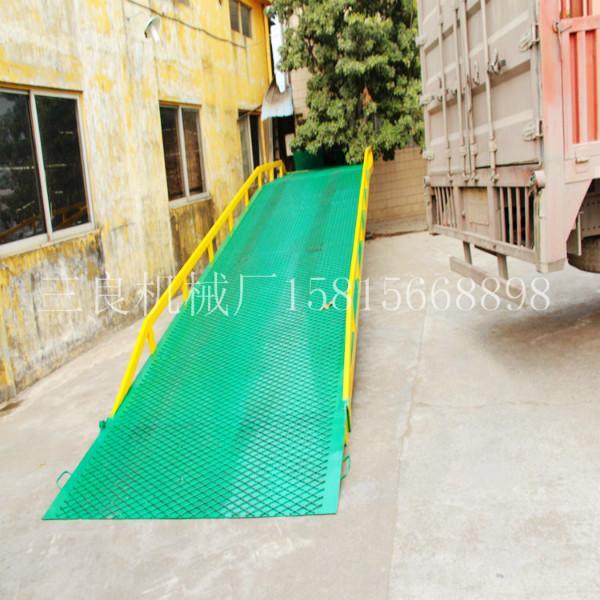 供应防滑型移动式登车桥