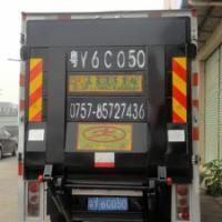 供应货车液压起重尾板