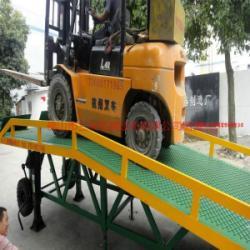 供应广州番禺可移動式登車橋10T供货商