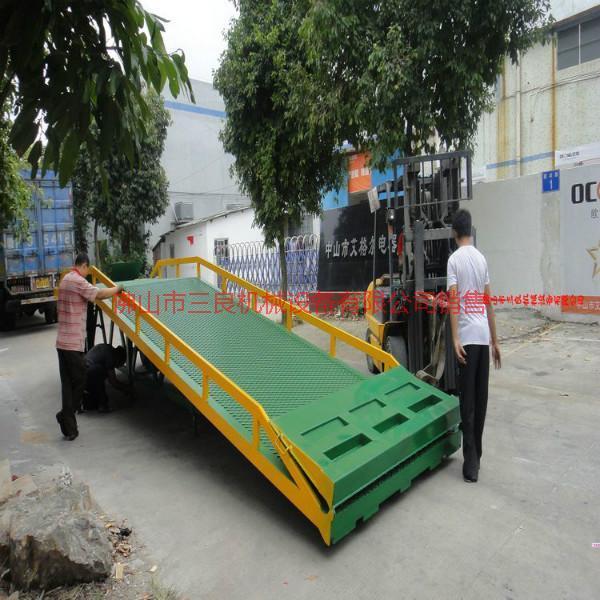 供应移动装卸登车桥供货商