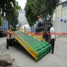 供应1米7装卸平台供货商,叉车移动平台报价批发