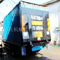 供应小型号货车起重升降尾板供应商