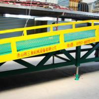 供应货车装货平台生产厂家