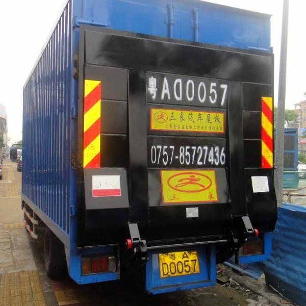 供应汽车起重液压尾板供货商