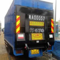 气瓶运输车尾板最优质供货商