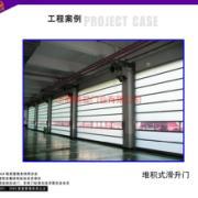 台州堆积门供应商