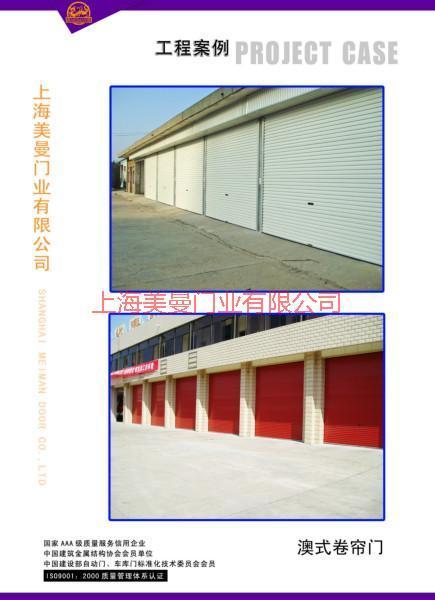 供应台州防火卷帘门价格图片
