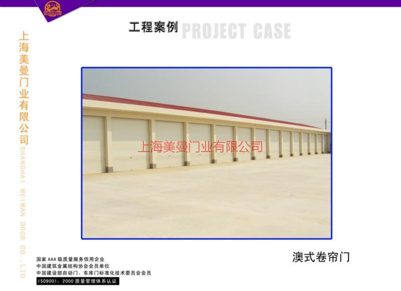 供应台州PVC卷帘门厂家图片