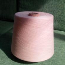 供应甲壳素纱线_纺织用_1.5-2.2dtex_3.8-5cm