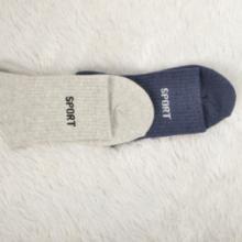 供应深海蓝晶商务袜,深海蓝晶商务袜生产厂家