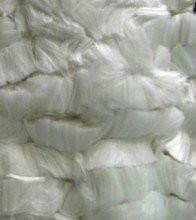 供应棉毛型甲壳素纤维