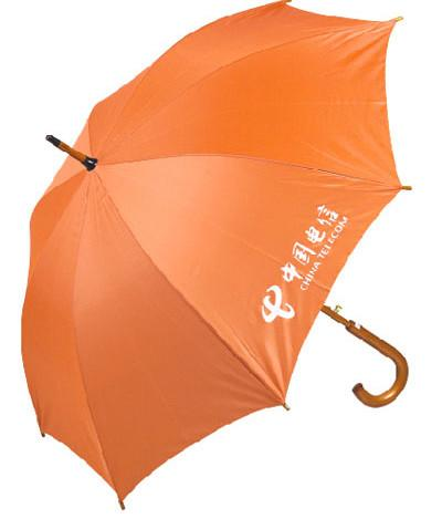 供应广告伞定做/重庆广告伞价格
