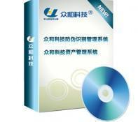 供应22深圳移动互联网浅谈移动互联网的市场评价及让企业获利