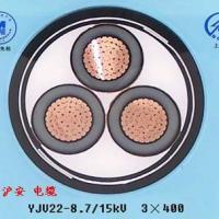 沪安电缆总公司上海鸣悦电缆销售公