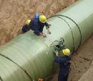 供应污水处理管道