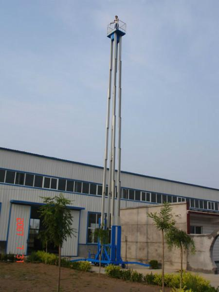 供应18米电动液压升降机北京升降机平台高度18米