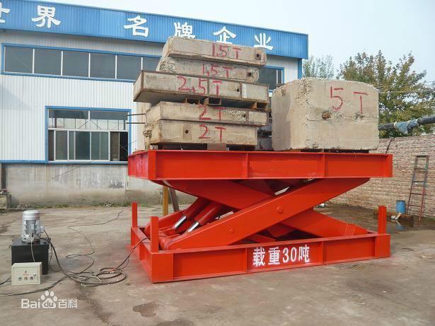 供应大吨位升降机重型升降机30吨定制安装大吨位升降平台