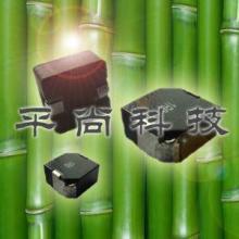 供应功率电感,1206电感型号