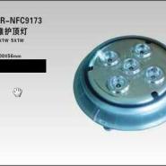 电工电器海洋王NFC9173图片