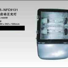 供应(海洋王NFC9131电工电器)