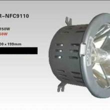 供应(海洋王NFC9110电工电器)