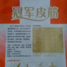 供应自立铝箔袋自立拉链铝箔袋