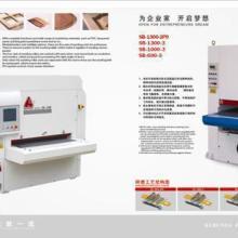供应广东异型砂光机,广东异型砂光机生产厂家,广东异型砂光机厂家直销