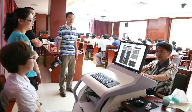 供应HRA-Ⅱ人体电阻抗评测分析仪