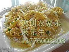 供应东山农家乐餐饮服务报价