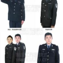 河南安全监察标志服专业制作全毛面料15994150668