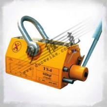 供应YS型磁力吸盘