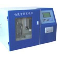 供应YHCL-2000自动测硫仪