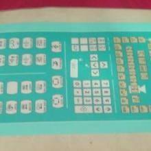 供应1注塑机面板纸东华机华大机
